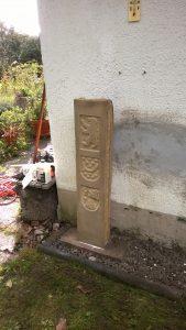 Wappensteele in Belin - Karlshorst